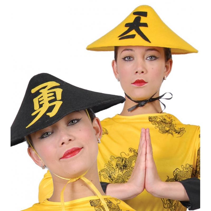 Aziatische hoed geel voor volwassenen